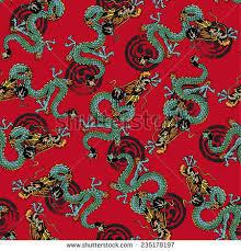 Dragon Pattern Mesmerizing Dragon Pattern Stock Vector Royalty Free 48 Shutterstock