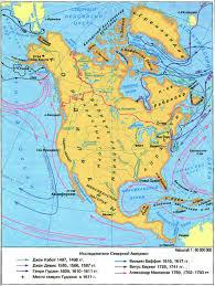Географическое положение Северной Америки География Реферат  Рис 142 Географическое положение и исследование Северной Америки