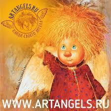 Галерея <b>ARTANGELS</b>.RU Душевные Подарки | ВКонтакте