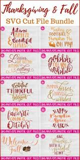 Download and upload svg images with cc0 public domain license. 30 Cricut Ideas In 2020 Cricut Silhouette Cameo Projects Cricut Creations
