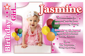 birthday card designs best cake year invitation design free first cards invitations for kids baby boy