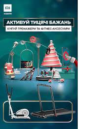 Сантехника ATLANT | ALLO - купить сантехнику ATLANT в Киеве ...