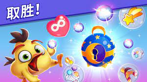 Angry Birds Dream Blast - Android Download