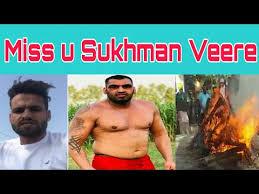 Tagged Videoholder Jagdeep Live Randhawa On Videos pwwTPgq
