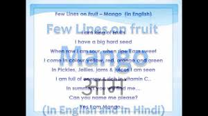 few lines on fruit mango आम in english in hindi