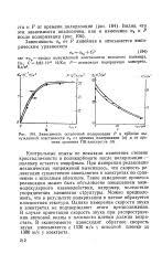 Контрольный опыт Большая Энциклопедия Нефти и Газа статья  35