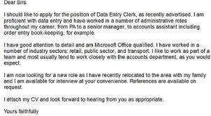 Data Entry Clerk Cover Letter Examples How Point Of View Differs In