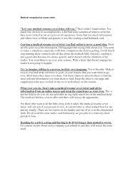 Entry Level Medical Receptionist Cover Letter Sample