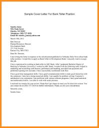 Writing Job Application For Bank Agenda Example Teller Cover Letter