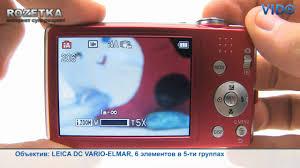 <b>Фотоаппарат Panasonic Lumix</b> DMC-FS16 - YouTube