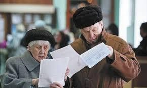 """Результат пошуку зображень за запитом """"Перерахунок пенсії особам, які досягли віку 65 років"""""""