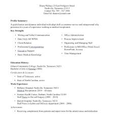 School Administrator Resume Sample School Administrator Resume ...