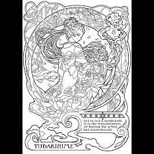大人の塗り絵 大人のぬり絵 コロリアージュ 始動 Coamaruju Ⅱ コア