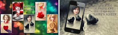 com photoappzone photoframes heartscreenphotoframes about this app heart screen photo frames