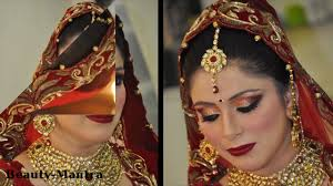 stani bridal makeup in urdu 2017 bridal makeup video dailymotion