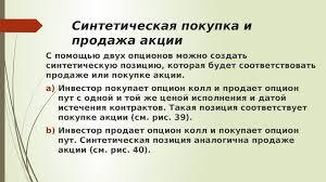 Николай масалов и система «багратион» для торговли бинарными опционами