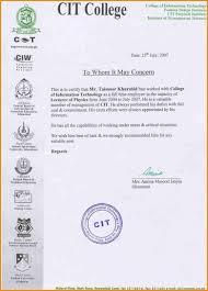 Experience Certificate Letter Format For Teachers Relevant