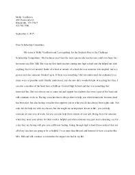 scholarship essay