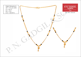 Small Mangalsutra Designs Latest Buy Latest Gold Mangalsutra Online At Best Prices P N