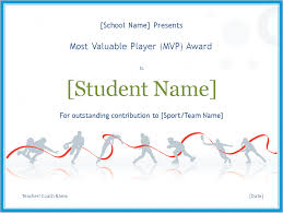 mvp award certificates certificate of recognition can help motivate students