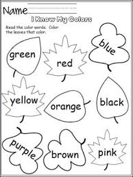 d47816af1717f5a86911575b9ede6f63 document camera color activities 25 best ideas about color word activities on pinterest sight on pre primer sight word worksheets free