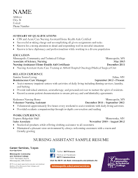 nurse assistant resume sample