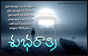 good night wallpapers telugu es wishes greetings images