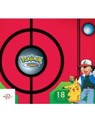 Pokemon Johto Region Collectors Edition DVD - DVDLand