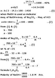 Titration Formula Class 11 Chemistry Notes Stocihiometry Double Indicator Acid Base