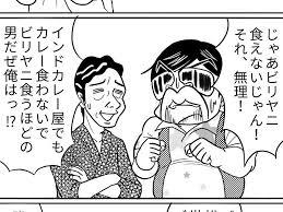 日本の食事はアブナイ 2ページ目日経ビジネス電子版