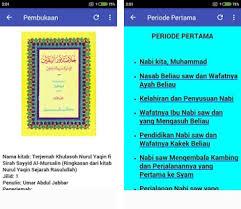 Siapakah diantara kalian yang mau mendukung. Kitab Khulasoh Nurul Yaqin Apk Download For Android Latest Version 2 0 0 Com Suryanto Kitab Khulasohnurulyaqin
