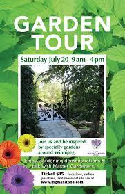 mmga annual garden tour city of winnipeg