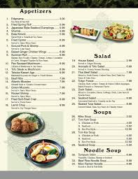 Soup Kitchen Menu Teton Kitchen Menu Menu For Teton Kitchen Cheektowaga Buffalo