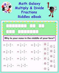 Multiplyingons Printable Worksheets Quiz Worksheet Adding ...