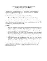 Example Of Scholarship Essay Essay Format For Scholarships Financial Need Scholarship