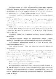 Скачать Революция годов в России Реферат бесплатно   Революция 1905 1907 годов в России Реферат