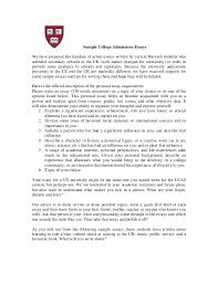 harvard essay format sample college admissions essays we have  harvard essay format sample college admissions essays we have prepared this handout of actual essays written