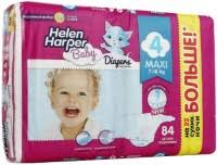 <b>Helen Harper Baby</b> 4 / 84 pcs – купить <b>подгузники</b>, сравнение цен ...