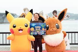 Die Pokémon GO-Sommertour 2018 endet mit einer spannenden Safari-Zone in  Yokosuka! - Pokémon GO