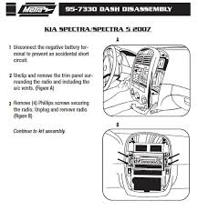 2007 Kia Wiring Diagrams Electrical Wiring Diagram Kia Optima Coil