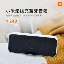 <b>Xiaomi</b> announced 7 new <b>accessories</b> for the <b>Mi</b> 10 series today: We ...