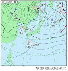 苅田 町 天気