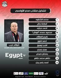 """EFA.eg on Twitter: """"🔴شوقي غريب يعلن تشكيل منتخب مصر الأولمبي لمواجهة  البرازيل 🇪🇬 .... ⬇️⬇️ #EFA… """""""