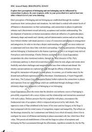 game warden resume template resume merchandising objective belonging an introduction