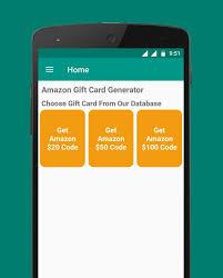 free gift card generator 1 8 screenshot 2