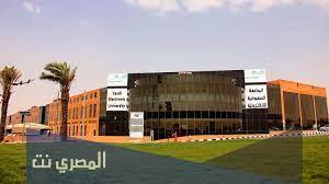 رقم الجامعة السعودية الالكترونية وشروط القبول للدراسة بها - المصري نت