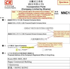 How To Register A Company How To Open A Company In Hong Kong Founders Guide