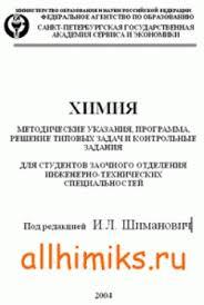 Свежая статья Статистика инфляции курсовая Теоретическая основа исследования курсовой работы