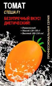 <b>Томат СТЕША</b> F1. Томат. <b>Семена</b> овощей. Интернет-магазин ...