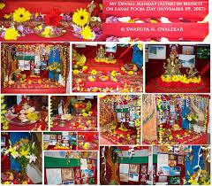 Photo Chart Of Indian Festivals My Diwali Mandap Altar In Mexico Swarupas World